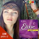 【Tempa】Elixir (Polyweb) 民謠吉他弦 (11 - 52) 11025 加贈pick*2