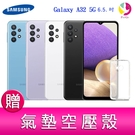 分期0利率 三星 SAMSUNG Galaxy A32 5G (4G/64G) 6.5 吋 豆豆機 四主鏡頭 智慧手機 贈『氣墊空壓殼*1』