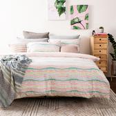 純棉兩用被床包枕套組-雙人四件組-熙色韶光