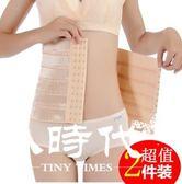2件装夏季超薄款收腹帶束腰塑身衣 CX-12