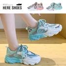 [Here Shoes] 4.5cm厚底 馬卡龍螢光色系 透氣網格 圓頭厚底 綁帶運動休閒鞋 老爹鞋-KCA205