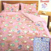 *睡美人寢具工坊*三麗鷗55週年太空風─單人床包組【床包+枕套*1】不含被套  有二色  粉/紫