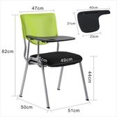 辦公椅培訓椅帶寫字板折疊學生帶桌板教室員工椅簡約一體新聞會議室椅子LX春季新品
