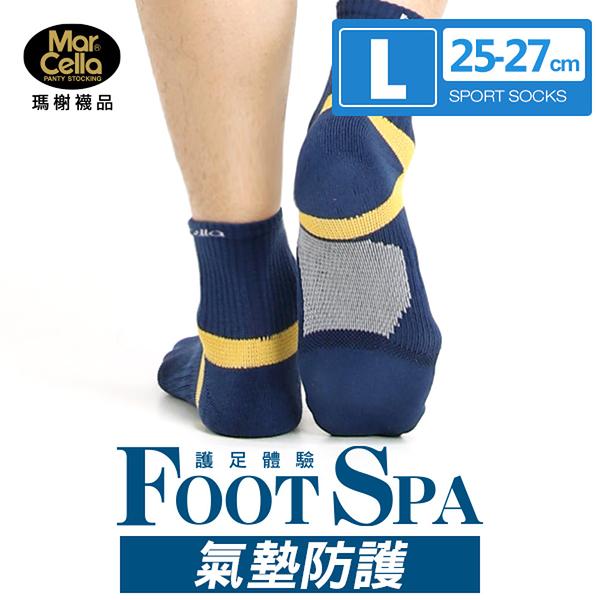 瑪榭 Foot Spa系列 腳踝加強彈力氣墊襪1/2襪 男襪 MS-21488