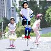 兒童彈跳小孩娃娃跳雙桿成人彈簧跳跳鼠蹦蹦跳學生彈跳桿     LY3557『科炫3C』TW