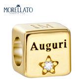 【MORELLATO】義大利百年品牌 SOLOMIA 串飾 SAFZ41
