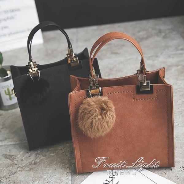 女包包新款韓版時尚復古百搭休閒托特包手提包單肩側背包小包 果果輕時尚