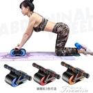健腹器 吸盤式卷腹器仰臥起坐輔助器自動回彈腹肌健腹輪家用收腹健身器材 快速出貨