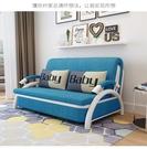 沙發床 沙發床多功能折疊坐臥兩用單雙人小戶型客廳陽臺省空間鐵藝抽拉床【快速出貨國慶八折】