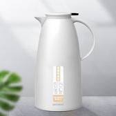 保溫壺 保溫水壺家用大容量保溫壺暖壺暖水瓶熱水壺保暖學生宿舍用熱水瓶