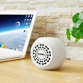 空氣凈化器 無耗材負離子車載汽車用桌面USB口家用除甲醛除塵煙味 FR8658『俏美人大尺碼』