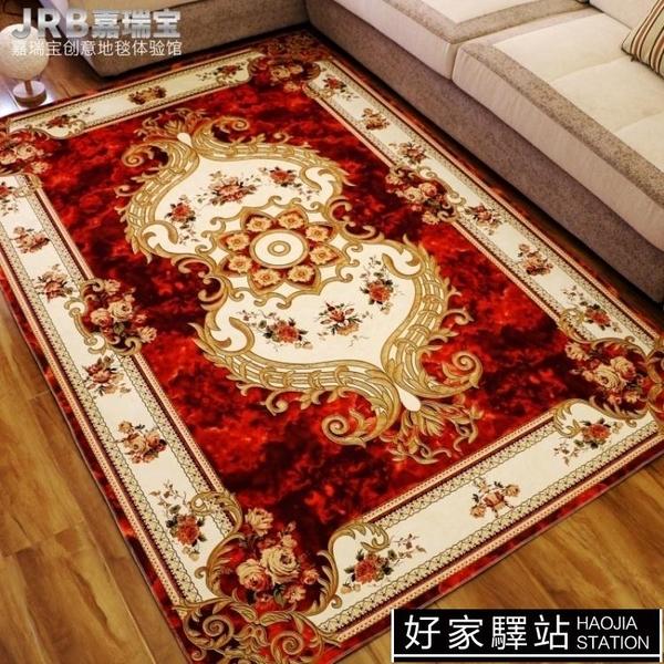 歐式客廳地毯茶幾地毯家用榻榻米地墊臥室床邊滿鋪地毯可機洗訂製