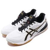 Asics 排羽球鞋 Rote Japan Lyte FF 白 黑 膠底 男鞋 運動鞋【PUMP306】 1053A002147
