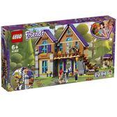 【LEGO樂高】FRIENDS 米雅的家 #41369
