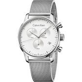 Calvin Klein CK City 都會紳士計時手錶-銀/43mm K2G27126