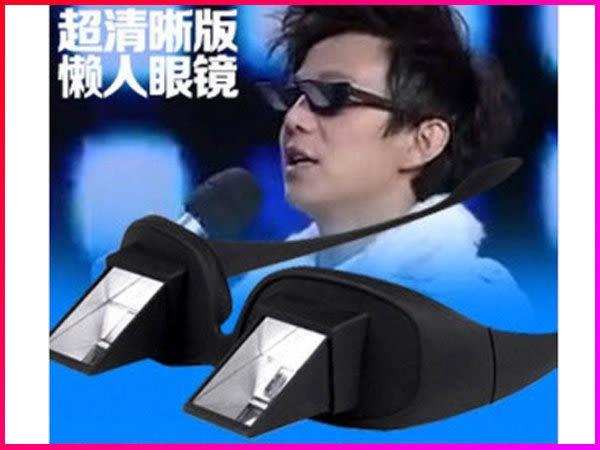 【Love Shop】臥式懶人眼鏡折射躺看電視鏡框/近視可用分擔壓力加強型