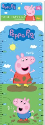粉紅豬小妹: 造型身高尺【身高尺】