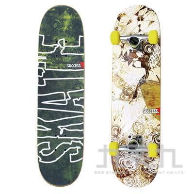 教學用滑板(自然綠) S0305A