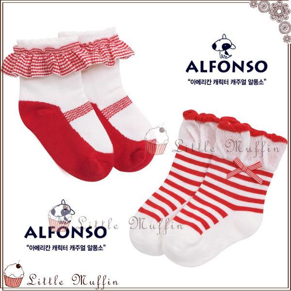 韓 女孩風滾邊娃娃鞋型蝴蝶結短襪/地板襪 二雙一組