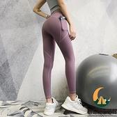 大碼健身褲女彈力緊身速干胖mm跑步訓練運動打底褲高腰提臀瑜伽褲【創世紀生活館】