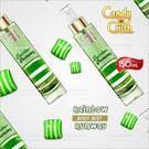 Candy Crush 香氛噴霧-150mL(綠)[99021]