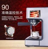 咖啡機 Eupa/ TSK-1866AS意式咖啡機家用商用半自動蒸汽奶泡煮咖啡壺  DF 免運