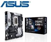 華碩 ASUS PRIME X399-A 【刷卡含稅價】