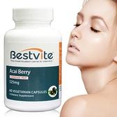 【美國BestVite】必賜力高濃縮巴西莓膠囊1瓶 (60顆)