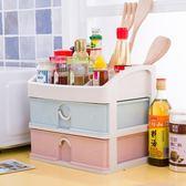 大號梳妝台置物架抽屜式透明化妝品雜物多層收納塑膠桌面整理盒WY