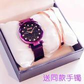 超火的網紅手錶女學生韓版簡約時尚潮流防水抖音同款星空女表「輕時光」