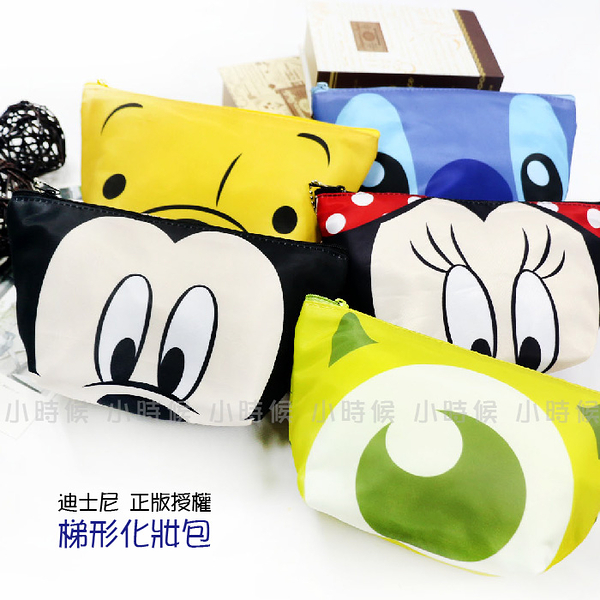 ☆小時候創意屋☆ 迪士尼 正版授權 輕巧 大臉頭 水餃包 化妝包 筆袋 手機包 零錢包 收納包
