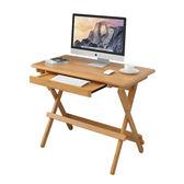 書桌臺 竹寫字桌實木家用課桌小學生書桌可折疊兒童學習桌可升降桌椅套裝【美物居家館】