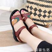 涼鞋夏季新款中年平底媽媽涼鞋女軟底平跟中老年防滑舒適老人鞋女 初語生活