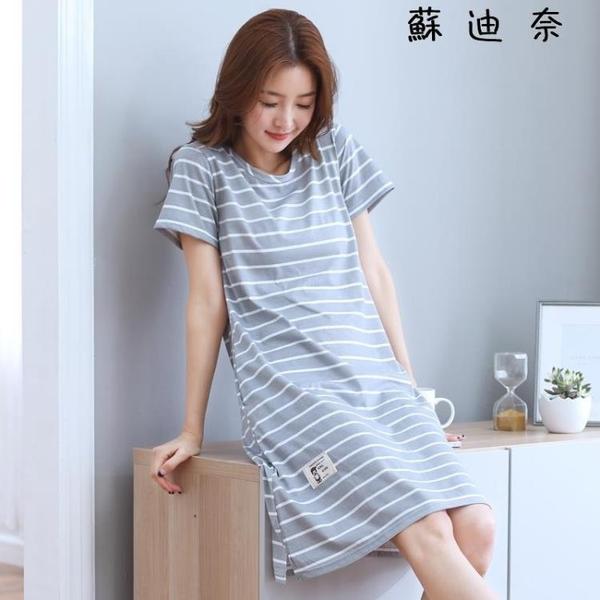 棉質睡衣 睡裙純棉短袖加大尺碼睡衣無袖家居服