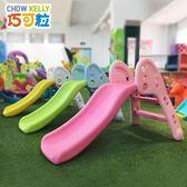 小型加厚滑梯室內兒童塑料滑梯組合家用寶寶上下可折疊滑滑梯玩具RM 免運快速出貨