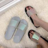 拖鞋 細細條 韓版鐳射拖鞋室內外穿洗澡透明果凍涼拖沙灘 巴黎春天