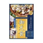 寵物家族-御犬食寵物鮮食系列-御犬食餐包145g 高齡犬專屬配方(UCS-2) 御天犬