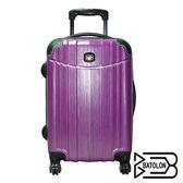 時尚髮絲紋拉桿行李箱-紫(20吋)【愛買】