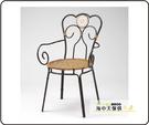 {{ 海中天休閒傢俱廣場 }} G-52 戶外時尚 編藤桌椅系列 63-7 小蟲馬賽克椅