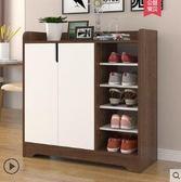 玄關櫃 鞋櫃多功能簡易鞋架經濟型組裝特價省空間簡約現代家用門廳玄關櫃 非凡小鋪 JD