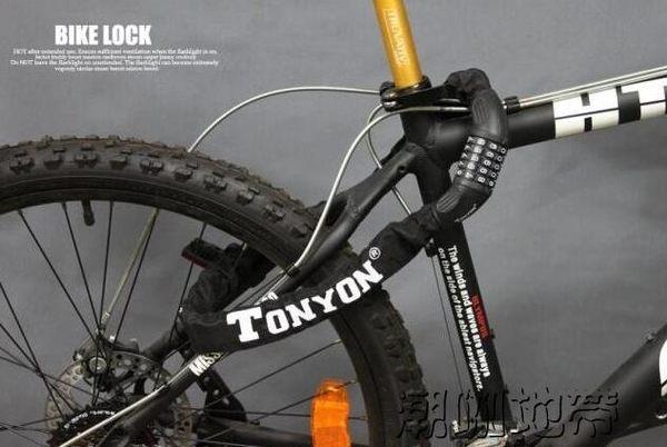 TONYON通用腳踏車鍊條密碼鎖腳踏車山地防盜鎖鍊鎖山地腳踏車TY732【潮咖地帶】