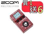 ZOOM MS-60B 貝斯單顆型綜合效果器【MS60B】【六大好禮】