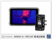 ATOMOS NINIJA V+ PRO KIT 監視記錄器 5吋 8K (NinjaV+,公司貨)