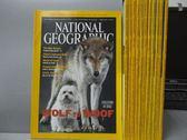 【書寶二手書T6/雜誌期刊_XAW】國家地理雜誌_2002/1~12月合售_Wolf to Woof等_英文版
