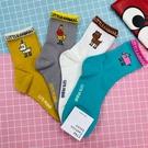 韓國襪子 little animal 美式撞色塗鴉風 動物襪子 女襪 長襪