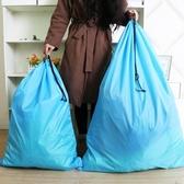超大號玩具衣物被子收納袋雙向抽繩束口袋特大棉被防塵袋布袋子 夏季上新