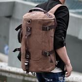 後背包男韓版戶外旅行背包帆布男士背包大容量圓桶包學生後背背包 可然精品