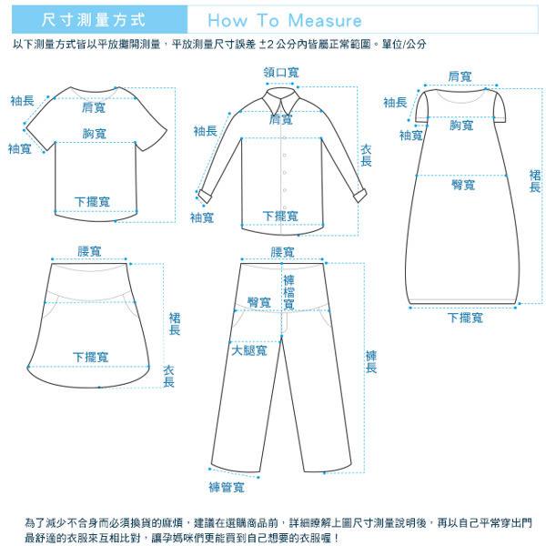 【ohoh-mini孕婦裝】經典線條舒適哺乳居家服(上衣+褲子)