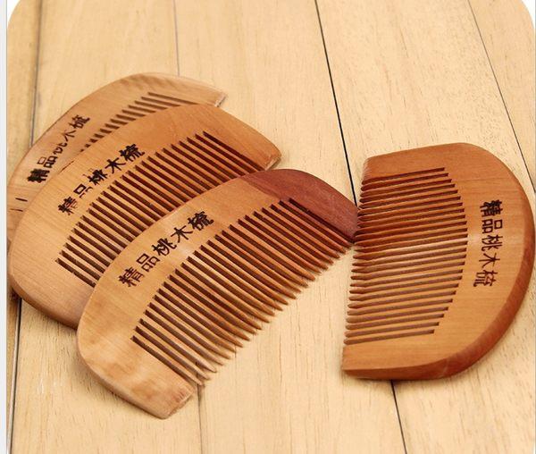 King*Shop~3入裝特價爆款木梳 梳子 天然保健桃木梳 防靜電 保健桃木梳 11g