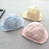 帽子 兒童 兔寶寶 格紋 嬰幼兒 布帽 漁夫帽 BW